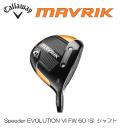 キャロウェイ MAVRIK フェアウェイウッド  [Speeder EVOLUTION VI FW 60 (S) フレックス:S] 通常スペック