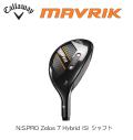 キャロウェイ MAVRIK ユーティリティ  N.S.PRO Zelos 7 Hybrid (S)