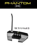 PHANTOM X 5 パター [33インチ]