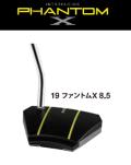 PHANTOM X 8.5 パター [33インチ]