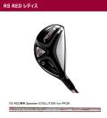 レディス プロギア RS RED ユーティリティ [Speeder EVOLUTION for PRGR フレックス:L]