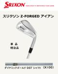 ダンロップ スリクソン スリクソン Z-FORGED アイアン6本単品 [ダイナミックゴールド DST シャフト / X100 ] 特注スペック