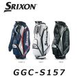 ダンロップ スリクソン  キャディバッグ GGC-S157 SRIXON