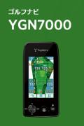 ユピテル ゴルフ用ナビ YGN7000