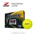 ダンロップ NEW スリクソン Z-STAR プレミアムパッションイエロー 1ダース SRIXON