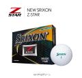 ダンロップ NEW スリクソン Z-STAR ロイヤルグリーン 1ダース SRIXON
