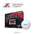スリクソン Z-STAR XV ロイヤルグリーン