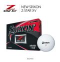 スリクソン Z-STAR XV