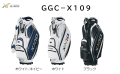 ダンロップ ゼクシオ  キャディバッグ GGC-X109 XXIO 2020年モデル