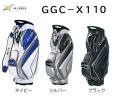 ダンロップ ゼクシオ キャディバッグ GGC-X110 XXIO 2020年モデル