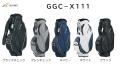 ダンロップ ゼクシオ キャディバッグ GGC-X111 XXIO 2020年モデル