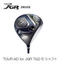 ブリヂストン TOUR B JGR ドライバー 2019年モデル [TOUR AD for JGR TG2-5 フレックス:S ロフト:9.5]