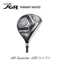 ブリヂストン TOUR B JGR フェアウェイウッド 2019年モデル [AiR Speeder JGR]