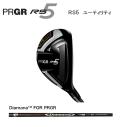 プロギア RS5 ユーティリティ [Diamana FOR PRGR フレックス:S]