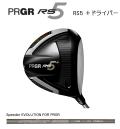 プロギア RS5 ドライバー [Speeder EVOLUTION FOR PRGR フレックス:SR ロフト:10.5] PRGR