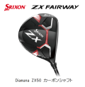 ダンロップ スリクソン ZXF フェアウェイウッド  [Diamana ZX50 フレックス:S] 通常スペック SRIXON