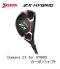 ダンロップ スリクソン ZXH ハイブリッド  [Diamana ZX for HYBRID カーボンシャフト] 通常スペック SRIXON