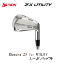 ダンロップ スリクソン ZXU ユーティリティ  [Diamana ZX for UTILITY カーボンシャフト フレックス:S] 通常スペック SRIXON