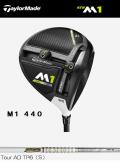 テーラーメイド M1 440 ドライバー 2017年モデル [TourAD TP-6 シャフト フレックス:S ロフト:9.5]