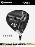 テーラーメイド M1 460 ドライバー 2017年モデル [ATTAS Punch 6シャフト フレックス:S ロフト:9.5]