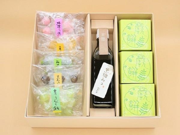 【選べるギフト】祇園散策1