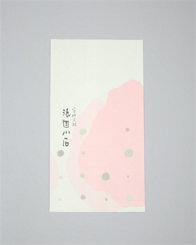 小袋まちなし( 紙 )  サイズ:たて26cm×横14cm