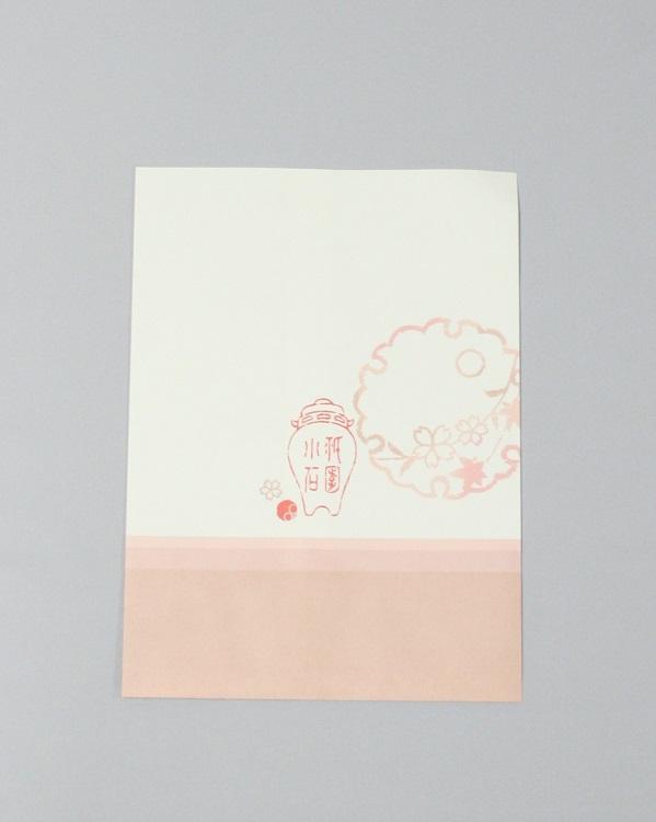 小袋まちなし( 紙 ) サイズ:たて24cm×横17.5cm