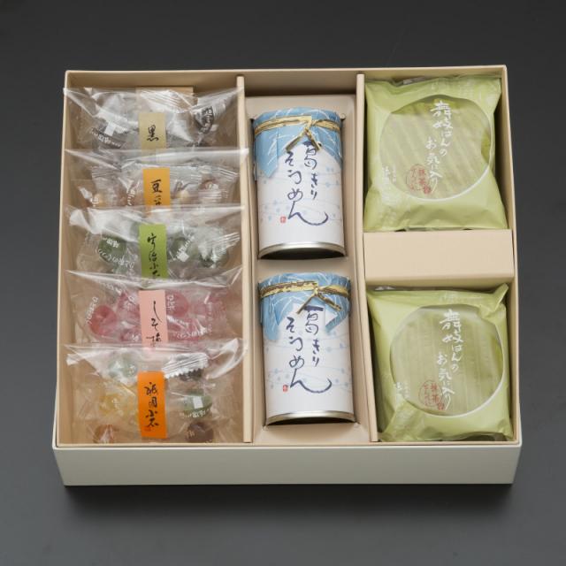 【選べる京飴】祇園散策1