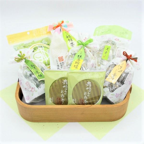 【お家時間に】京のお茶くらべセット