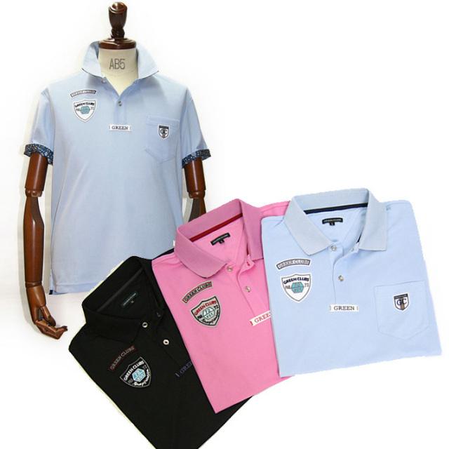 [WEB限定SALE] GREEN CLUBS(グリーンクラブズ) 吸汗速乾ワッペン半袖カラースポーツポロ 161522 ポロシャツ