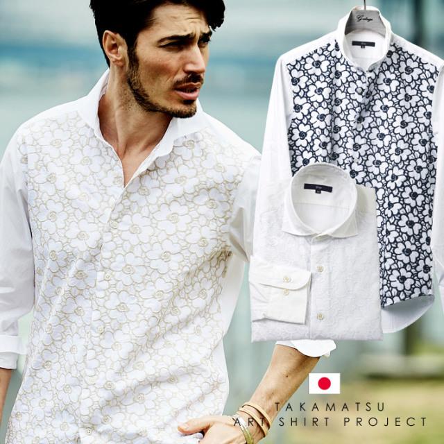 日本製 フラワー刺繍フロント切り替えカジュアルシャツ メンズシャツ ベージュ ネイビー ホワイト 190601 G-stage ジーステージ