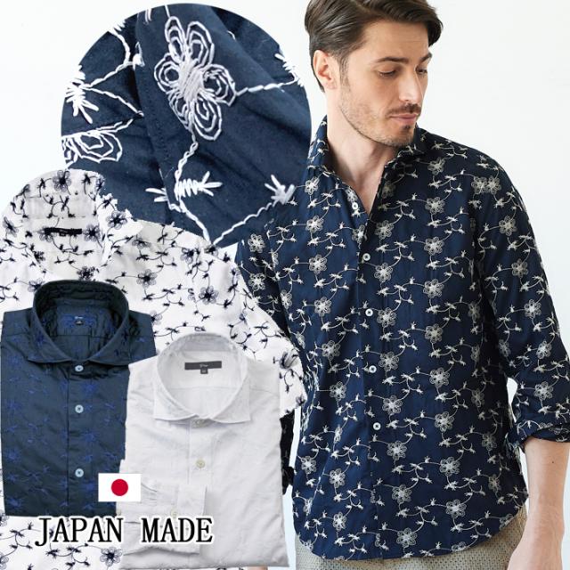 日本製 フラワー刺繍カジュアルシャツ メンズシャツ ベージュ レッド ホワイト 190602 G-stage ジーステージ
