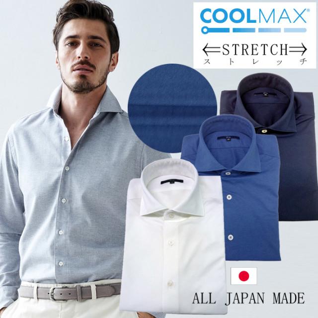 日本製クールマックス清涼感ある鹿の子ジャージシャツ ホワイト グレー ブルー ネイビー 190603 G-stage ジーステージ