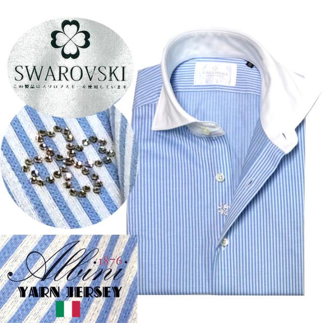 日本製 イタリアALBINI糸使用 クレリックジャージシャツ スワロフスキー ホワイトレーベル ドレスシャツ 190653 GALLIPOLI camiceria ガリポリカミチェリア