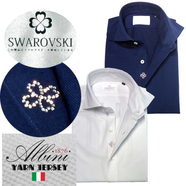 日本製 イタリアALBINI糸使用 ジャージシャツ スワロフスキー ホワイトレーベル ドレスシャツ 190654 GALLIPOLI camiceria ガリポリカミチェリア