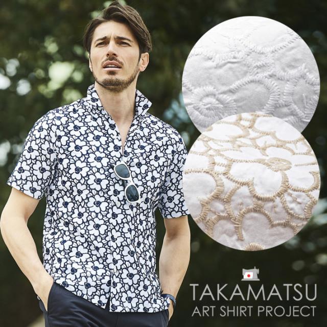 SALE 日本製 フラワー刺繍開襟ショートスリーブシャツ メンズシャツ ベージュ ネイビー ホワイト 191601 G-stage ジーステージ