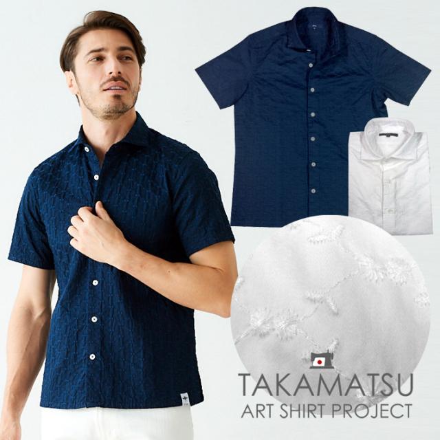 日本製 フラワー刺繍半袖カジュアルシャツ メンズシャツ ホワイト ネイビー 191605 G-stage(ジーステージ)