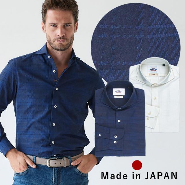 日本製 シャツ 長袖 カジュアル ビッグチェック トップス カッタウェイ ジャガードシャツ ホワイト ネイビー 210661 GALLIPOLI camiceria ガリポリカミチェリア
