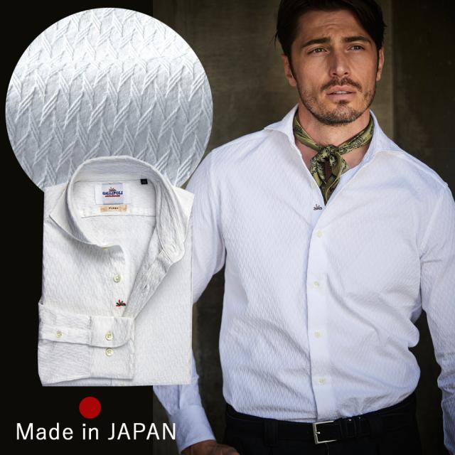 日本製 シャツ 長袖 カジュアル ストレッチシャツ トップス フェザージャガード ホワイト 210666 GALLIPOLI camiceria ガリポリカミチェリア