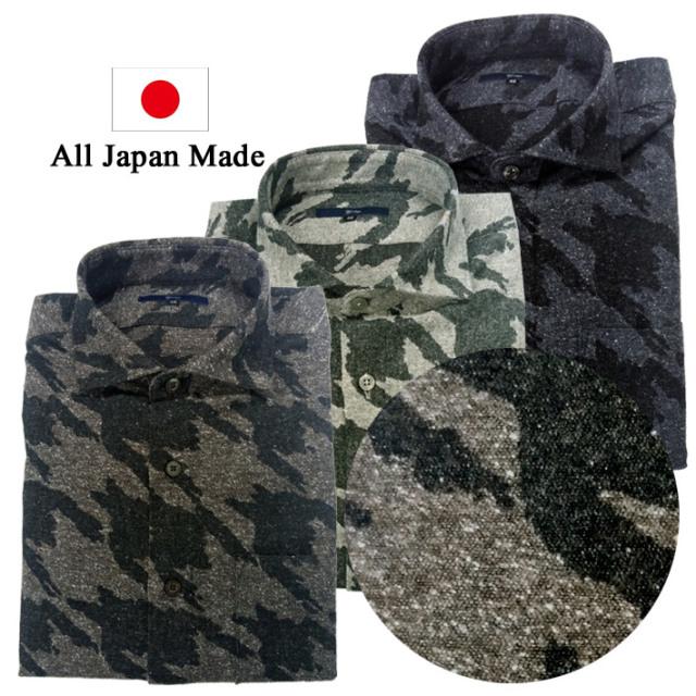 日本製 秋冬 ジャズネップ千鳥 長袖シャツ セミワイドカラー グレー ブルー 280611 G-stage(ジーステージ)