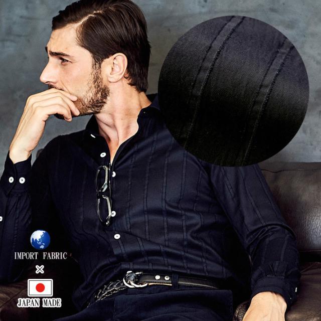 SALE 日本製 ブラック シャツ ストライプ メンズシャツ コットン カッタウェイ 長袖 カジュアルシャツ メンズシャツ 280663-011 GALLIPOLI camiceria(ガリポリカミチェリア)