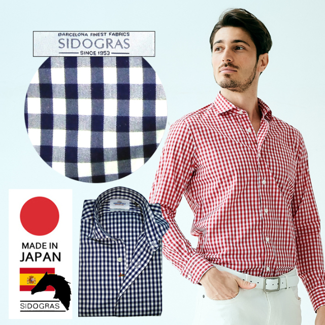 02748bc715 日本製 メンズシャツ チェック柄 コットン ストレッチ カッタウェイ 長袖 スペイン生地 280669 GALLIPOLI camiceria