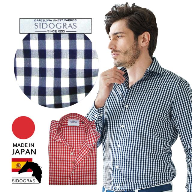 日本製 メンズシャツ チェック柄 コットン ストレッチ カッタウェイ 長袖 スペイン生地 280669 GALLIPOLI camiceria(ガリポリカミチェリア)