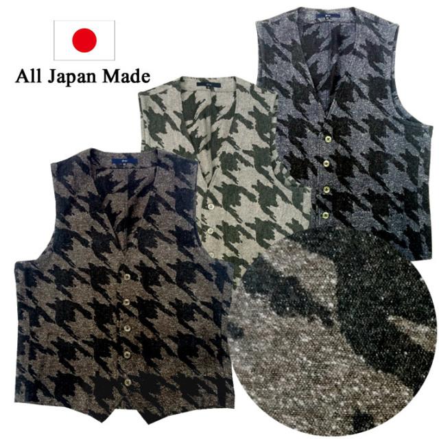 日本製 秋冬 ベスト ジャズネップ 千鳥 ジレ ベージュ ブラウン ブルー 281311 G-stage(ジーステージ)