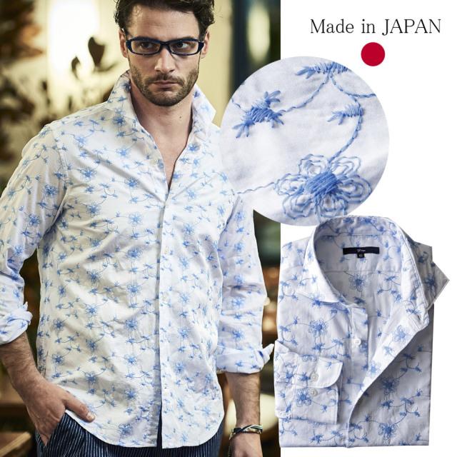 日本製 フラワー刺繍カジュアルシャツ メンズシャツ ブルー 300601-008 G-stage ジーステージ