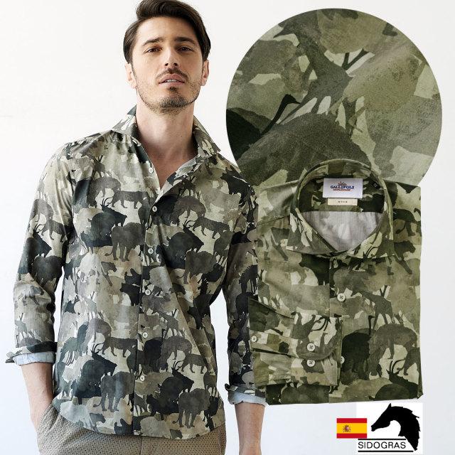 日本製 スペイン生地 メンズシャツ アニマルカモ セミワイド コットン 300662 GALLIPOLI camiceria ガリポリカミチェリア