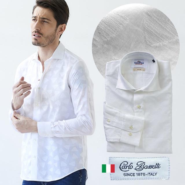 イタリアシャツ 日本製 イタリア生地 メンズシャツ ジャガード セミワイド CarloBassetti 300663 GALLIPOLI camiceria(ガリポリカミチェリア)