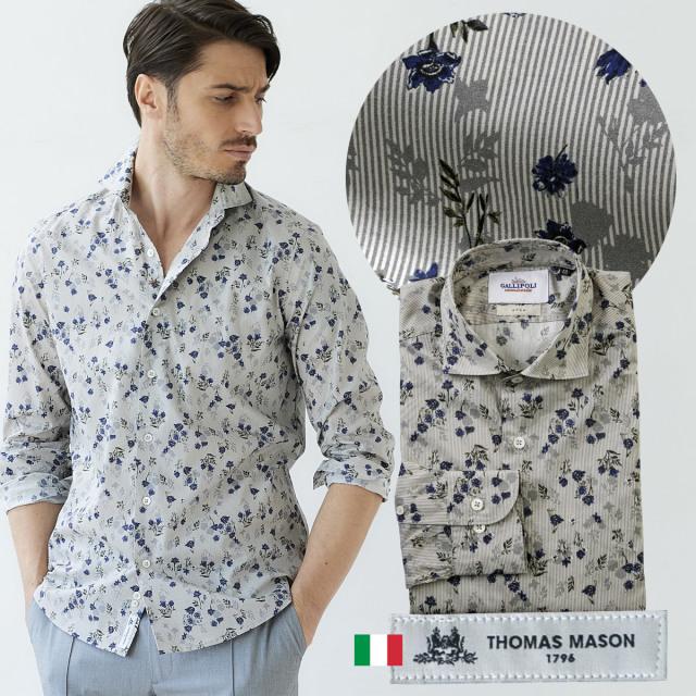イタリアシャツ 日本製 イタリア生地 メンズシャツ ストライプフラワープリント セミワイド THOMAS MASON 300668-008 GALLIPOLI camiceria ガリポリカミチェリア