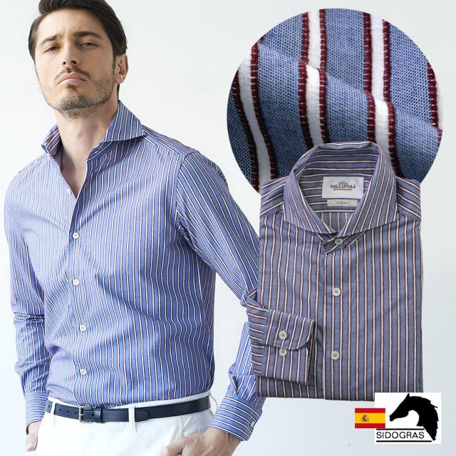 日本製 スペイン生地 メンズシャツ モールストライプ ブルー カッタウェイ 300670-013 GALLIPOLI camiceria ガリポリカミチェリア