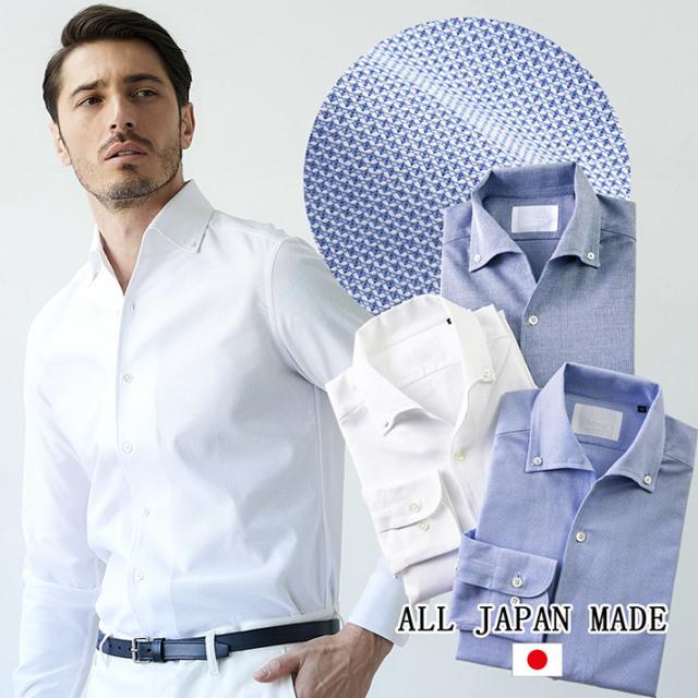 日本製 メンズシャツ カラミ織 スキッパー ボタンダウン 300674 GALLIPOLI camiceria(ガリポリカミチェリア)